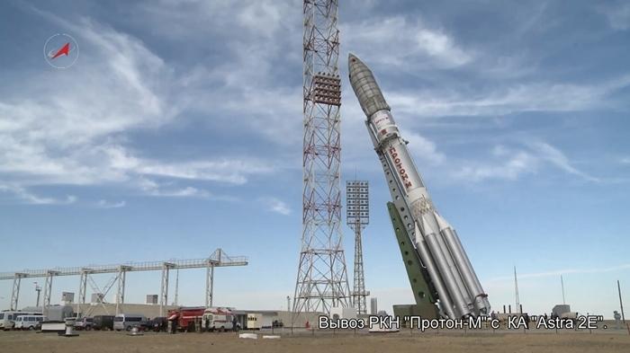 astra 2e satellite launch pad