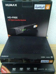 Humax IR3000 HD bein receiver